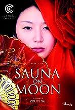 Sauna on Moon