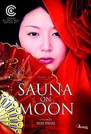 Sauna on Moon Poster