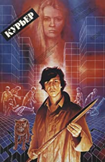 Courier (1986)