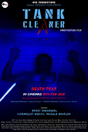 Tank Cleaner movie, song and  lyrics