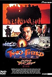 Two-Fisted Tales (1992) Poster - Movie Forum, Cast, Reviews
