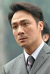 Primary photo for Francis Ng