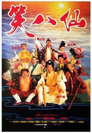 Rosamund Kwan Siu bat sin Movie