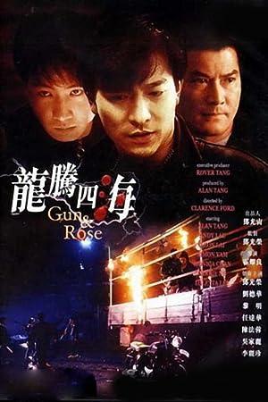Leon Lai Long teng si hai Movie