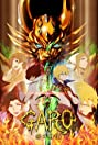 Garo the Animation (2014) Poster