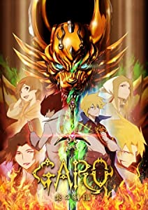 Garo the Animation full movie in hindi free download hd 1080p