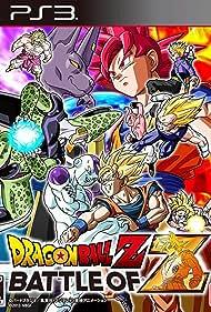 Dragon Ball Z: Battle of Z (2014)