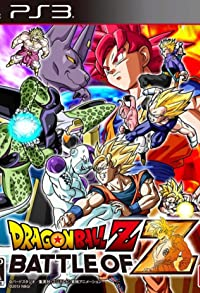 Primary photo for Dragon Ball Z: Battle of Z