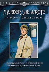 Murder, She Wrote: South by Southwest (1997)