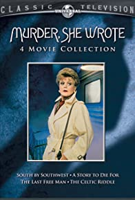 Primary photo for Murder, She Wrote: South by Southwest