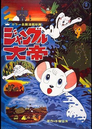 Where to stream Kimba the White Lion