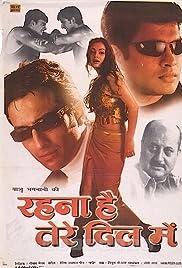 ##SITE## DOWNLOAD Rehnaa Hai Terre Dil Mein (2001) ONLINE PUTLOCKER FREE