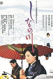 Shinano River Poster