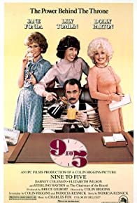 Primary photo for 9 to 5