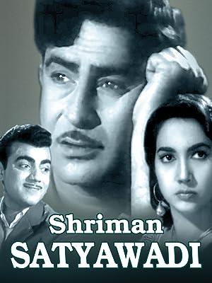 Shakila Shriman Satyawadi Movie