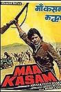 Maa Kasam (1985) Poster