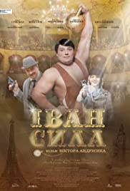 Ivan Syla Poster