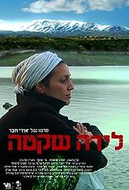 Shira Poster