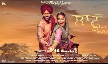 Laatu Punjabi Full movie