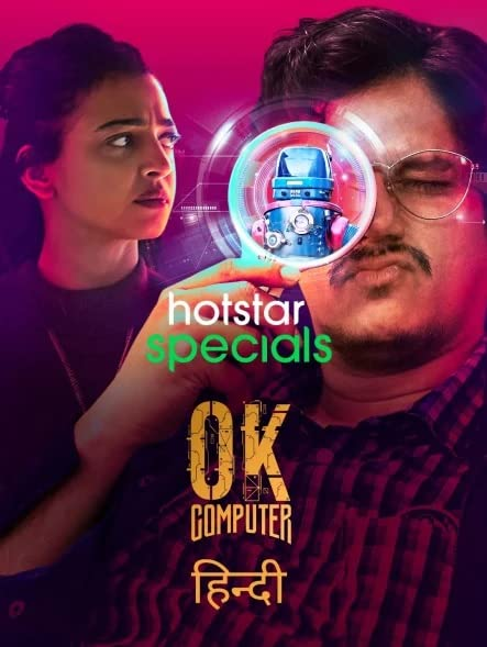 OK Computer (2021) Season 1 (Hotstar Specials)