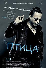 Ptitsa Poster