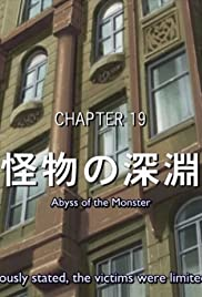 Abyss of the Monster Poster