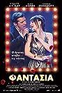 Fantasia (2019) Poster
