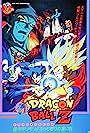 Dragon Ball Z: Ginga Giri-Giri!! Butchigiri no Sugoi Yatsu (1993)