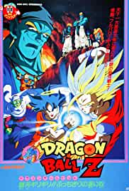 Watch Movie  Dragon Ball Z: Bojack Unbound