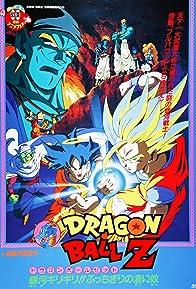 Primary photo for Dragon Ball Z: Bojack Unbound