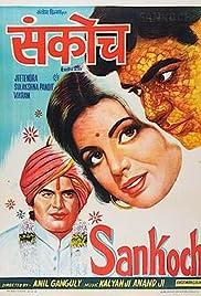 Sankoch Poster