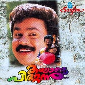 Kalabhavan Mani Kalyanappittannu Movie