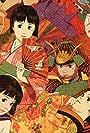 Screen Anime Blurs Reality With Satoshi Kon Month