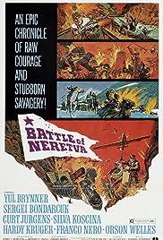 Bitka na Neretvi Poster