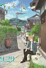 Natsume's Book of Friends The Movie: Tied to the Temporal World Poster