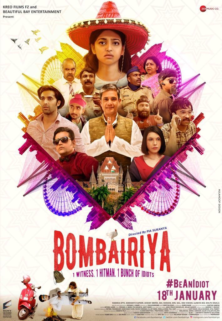 Bombairiya Full Movie Download