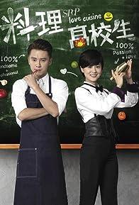 Primary photo for Love cuisine