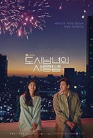 Ji Chang-Wook and Kim Ji-Won in Doshinamnyeoui Sarangbeob (2020)