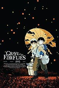 Grave of The Firefliesสุสานหิ่งห้อย