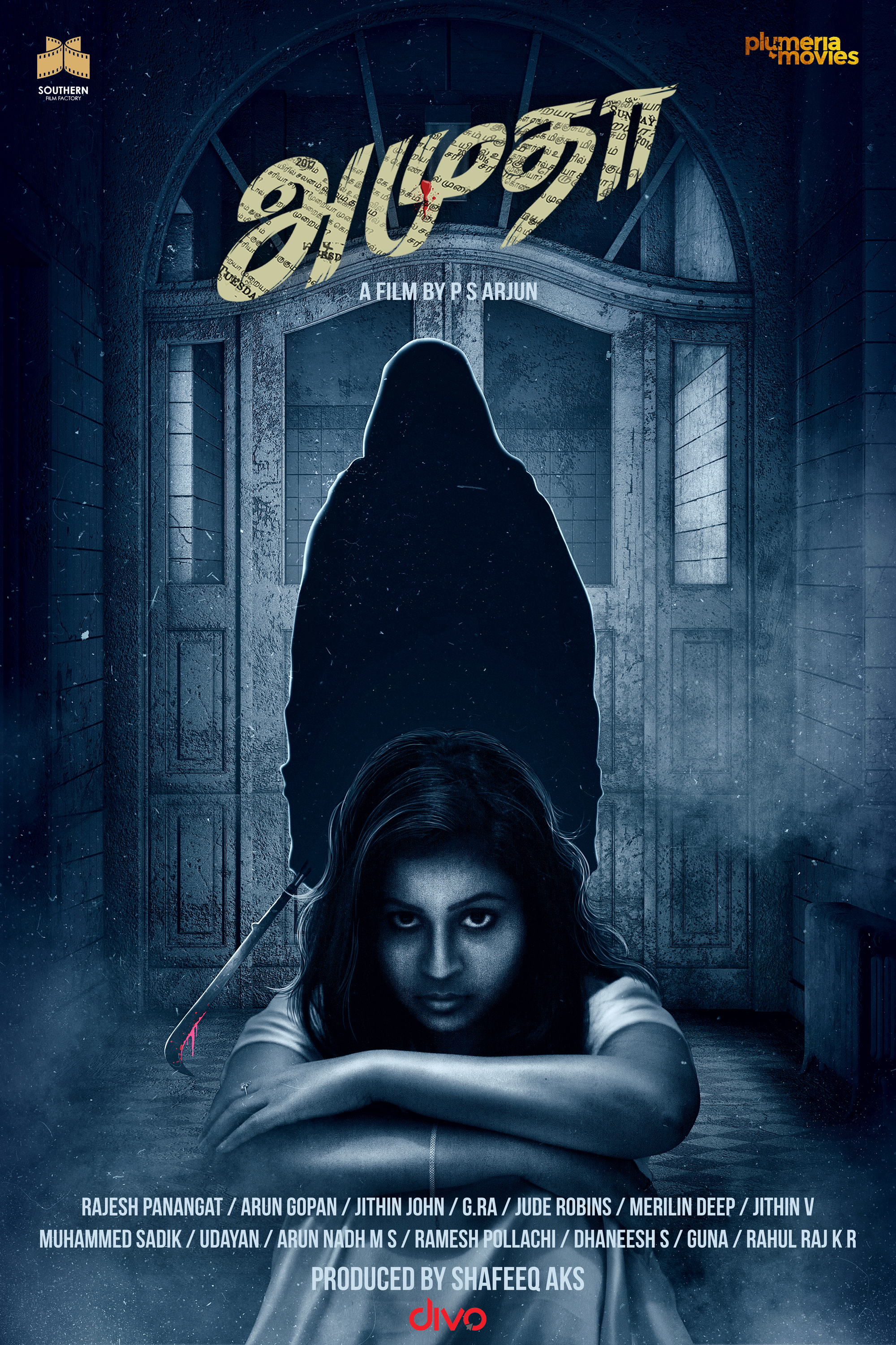 Amutha 2021 Tamil 720p HDRip 588MB Download