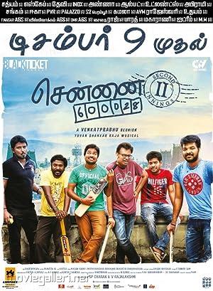 Where to stream Chennai 600028 II: Second Innings