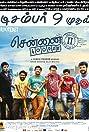 Chennai 600028 II: Second Innings (2016) Poster