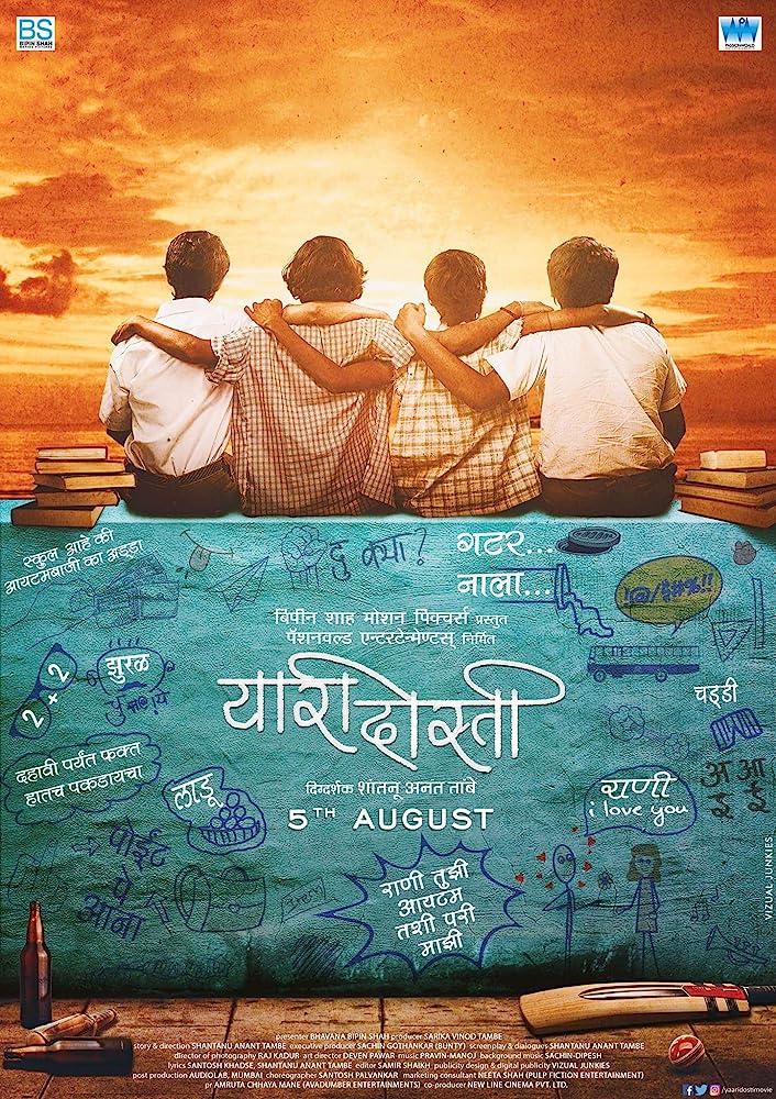 Yaari Dosti 2016 Marathi 720p HDRip
