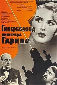 Evgeniy Evstigneev and Natalya Klimova in Giperboloid inzhenera Garina (1965)