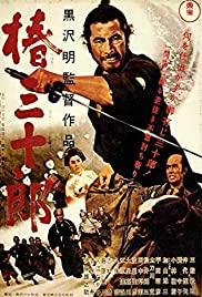 Sanjuro (1962) Poster - Movie Forum, Cast, Reviews