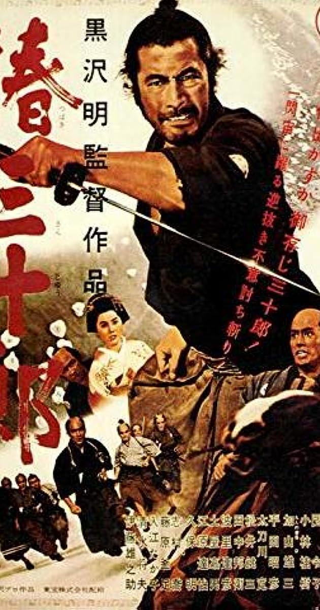 Sanjuro (1963)