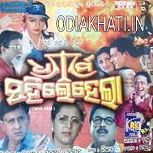 Dharma Sahile Hela (2002)