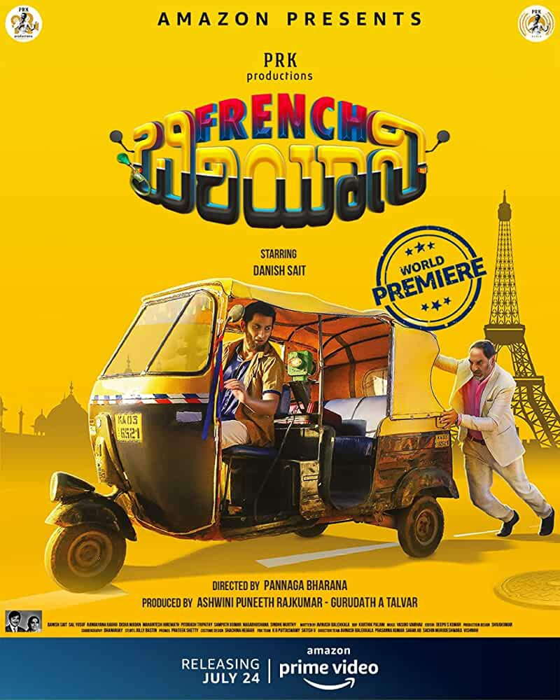 French Biriyani (2020) Kannada