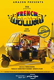 French Biriyani (2020) 1080p