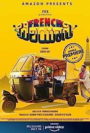 French Biriyani (2020) 720p Hindi sub+ Kannada AMZN WEB-DL x264